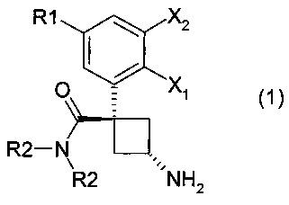 Производные аминоциклобутана, способ их получения и их применение в качестве лекарственных средств