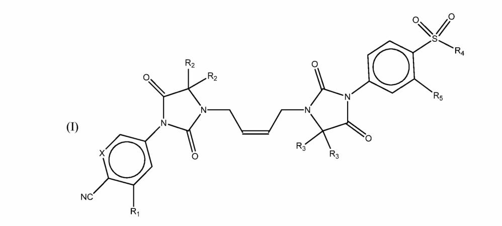 Новые производные имидазолидин-2,4-диона