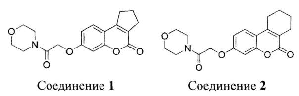 Анксиолитическое средство