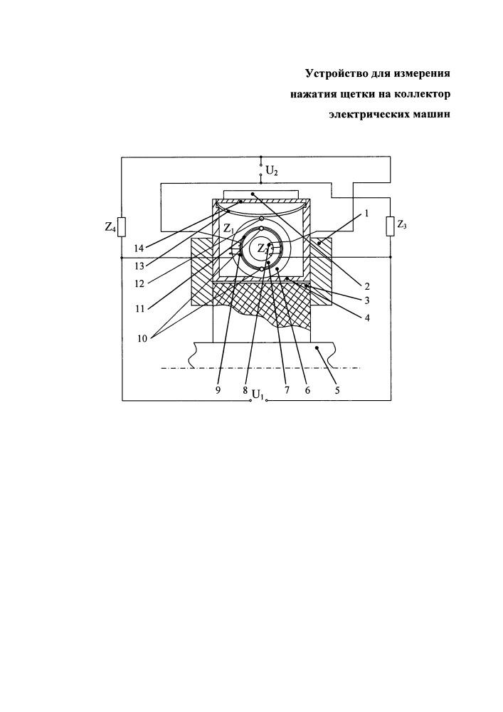 Устройство для измерения нажатия щетки на коллектор электрических машин