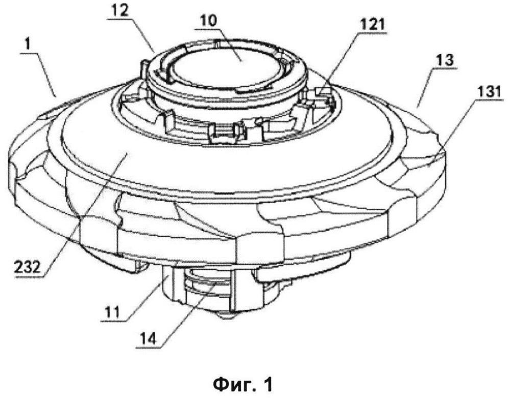 Автоматическая разъемная составная гироскопическая игрушка