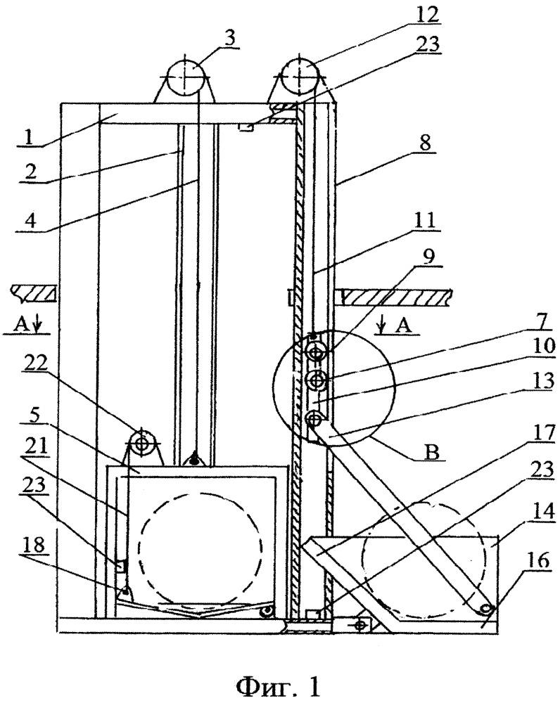 Подъемно-транспортное устройство