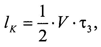 Способ определения топологии воздушных линий электропередачи