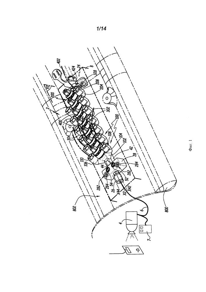 Устройство питания распылителя жидким материалом покрытия