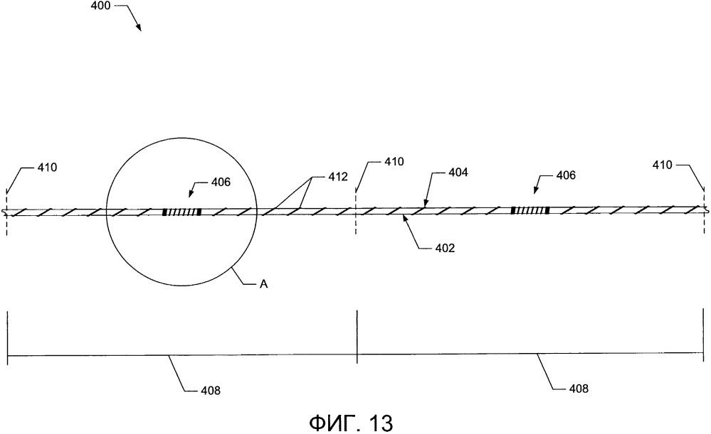 Распылитель для устройства доставки аэрозоля и относящиеся к нему заготовка, аэрозольный сборочный узел, картридж и способ