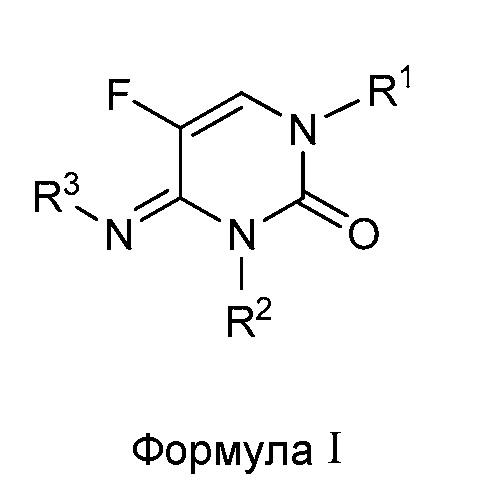 Производные 1-(замещенный бензоил)-5-фтор-4-имино-3-метил-3,4-дигидропиримидин-2(1h)-она