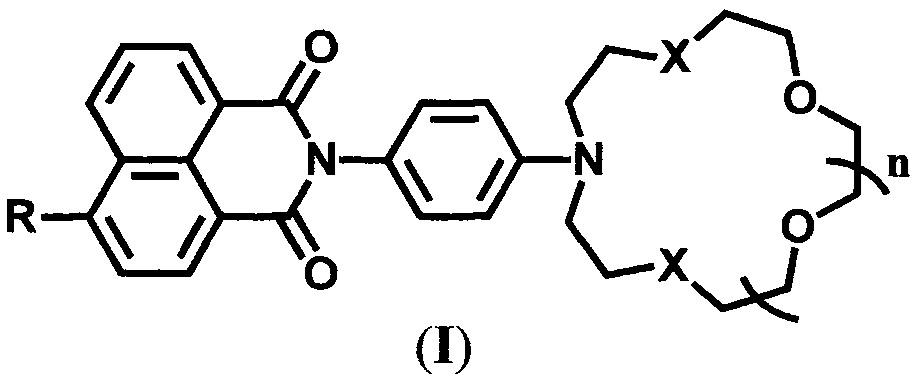 Азакраунсодержащие n-арил-1,8-нафталимиды и способ их получения
