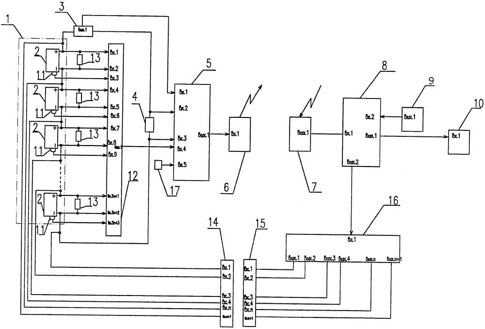 Комплекс для осуществления контроля и управления аккумуляторной батареей
