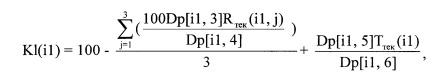 Система регулирования уровня жидкости в емкости-сборнике
