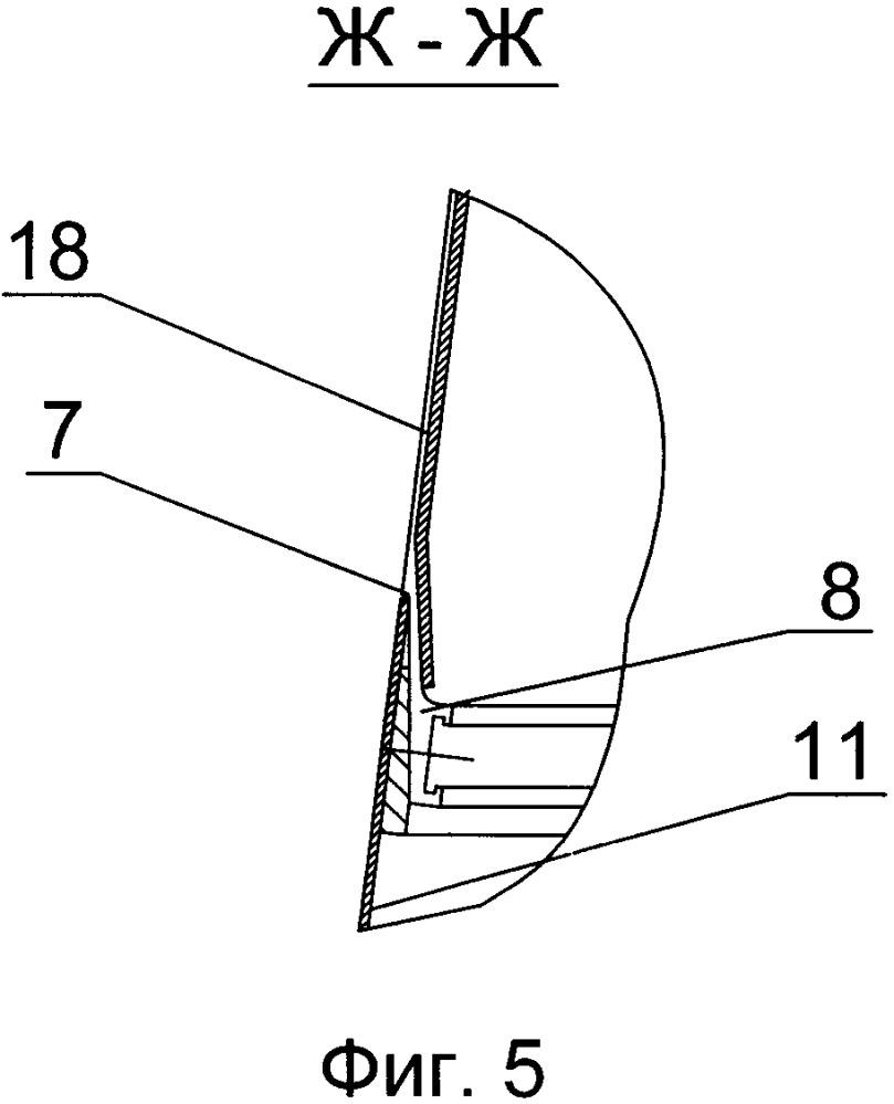Устройство для сочленения наружной поверхности поворотного реактивного сопла двигателя и мотогондолы самолёта