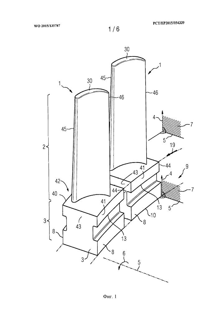 Лопатка турбины и способ изготовления системы лопаток турбины