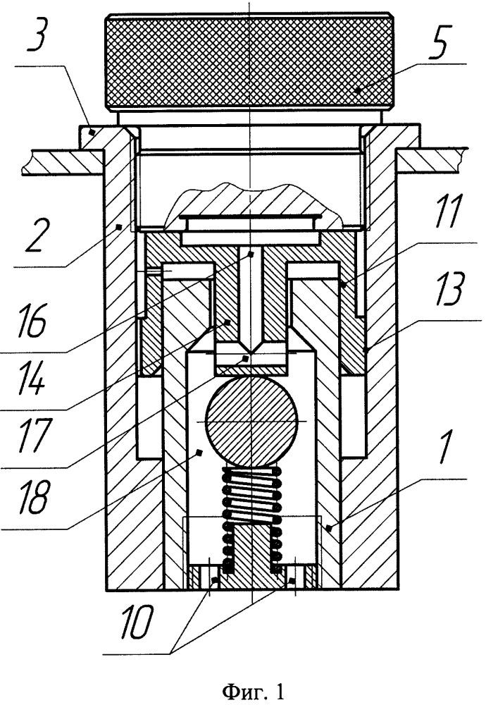 Запорный клапан для установки датчиков