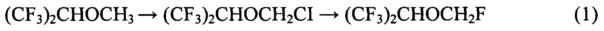 Способ получения 2-(фторметокси)-1,1,1,3,3,3-гексафторизопропана (севофлурана)