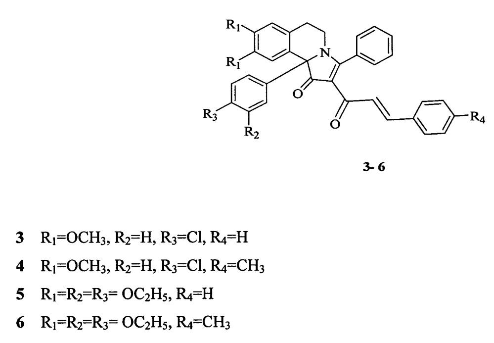 Способ получения производных пирроло[2,1-a]изохинолинов