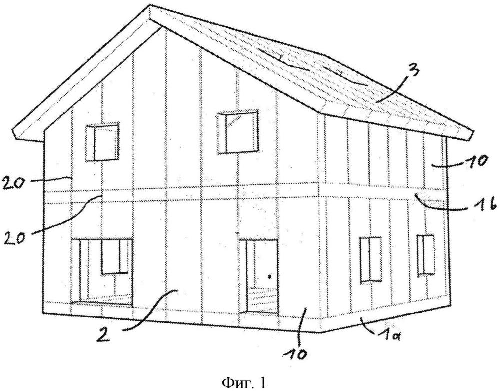 Способ строительства здания с улучшенной теплоизоляцией и здание, построенное при помощи этого способа