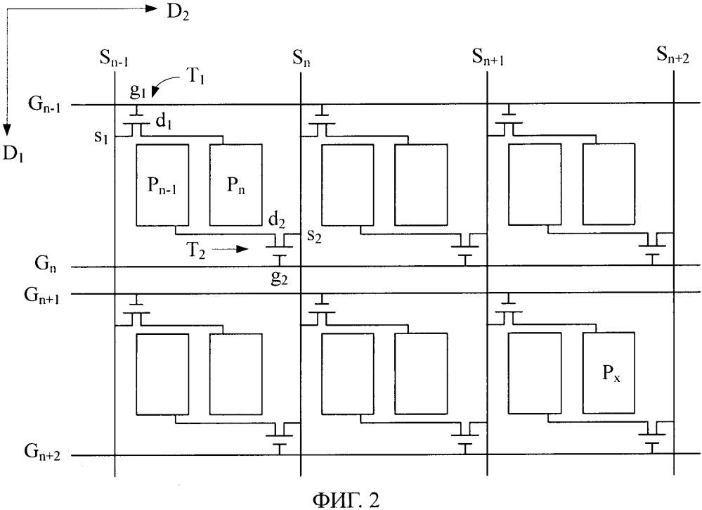 Жидкокристаллическое устройство отображения и подложка матрицы такого устройства