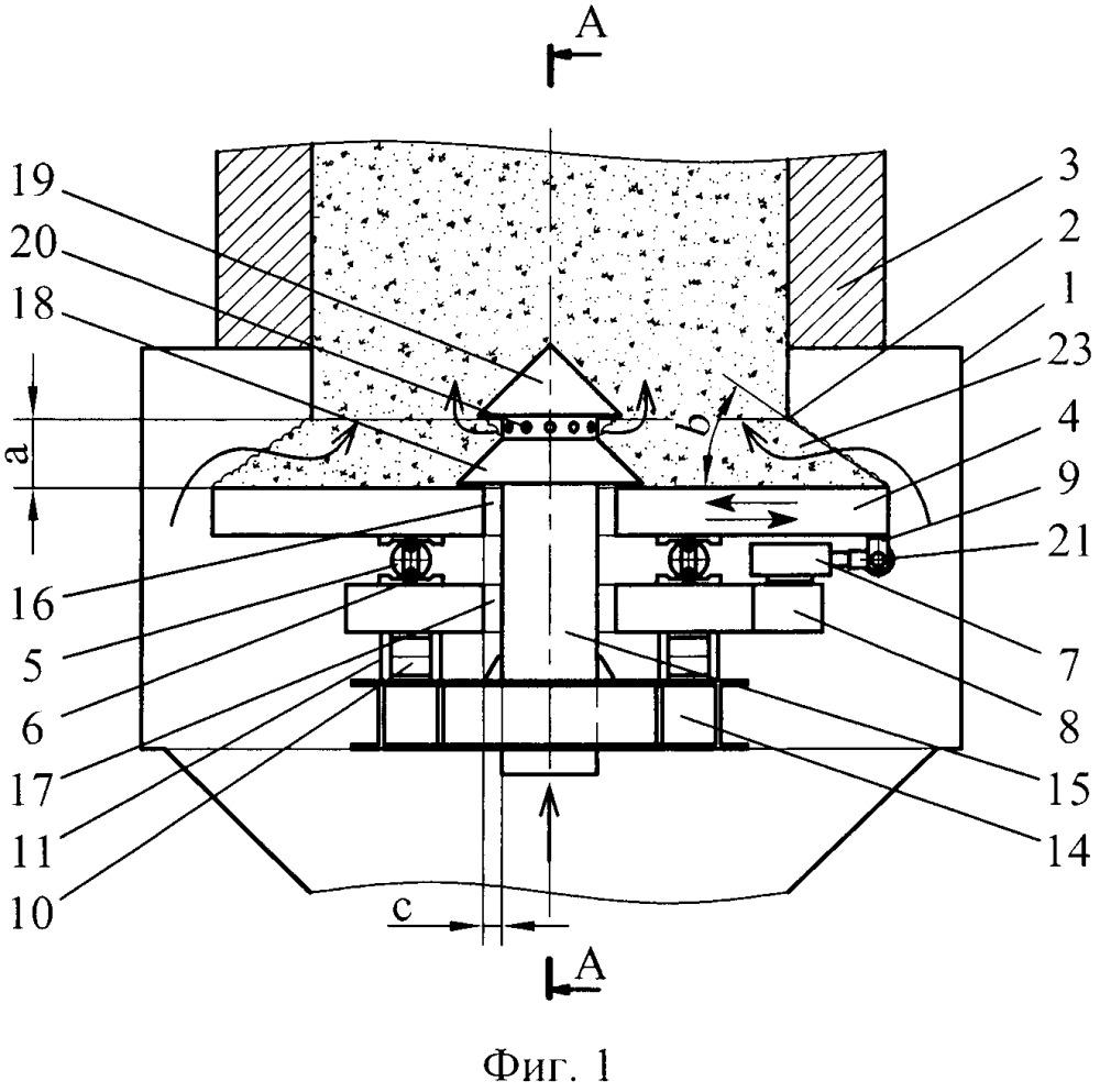 Разгрузочное устройство шахтной печи для обжига карбонатных материалов