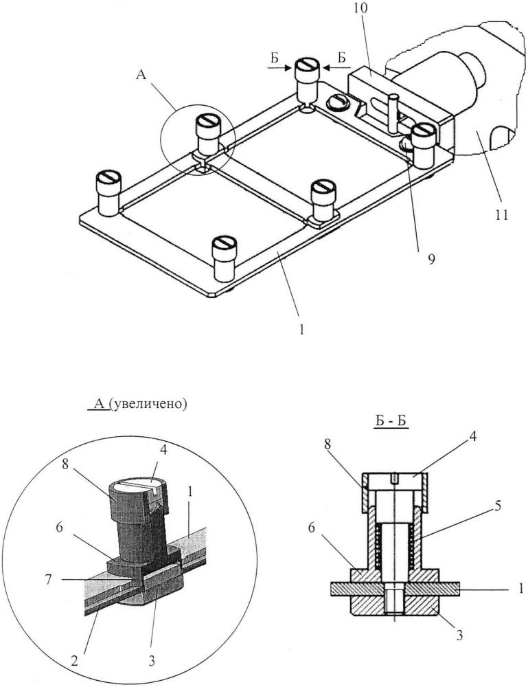Устройство и способ крепления заготовок плат при напылении тонких пленок