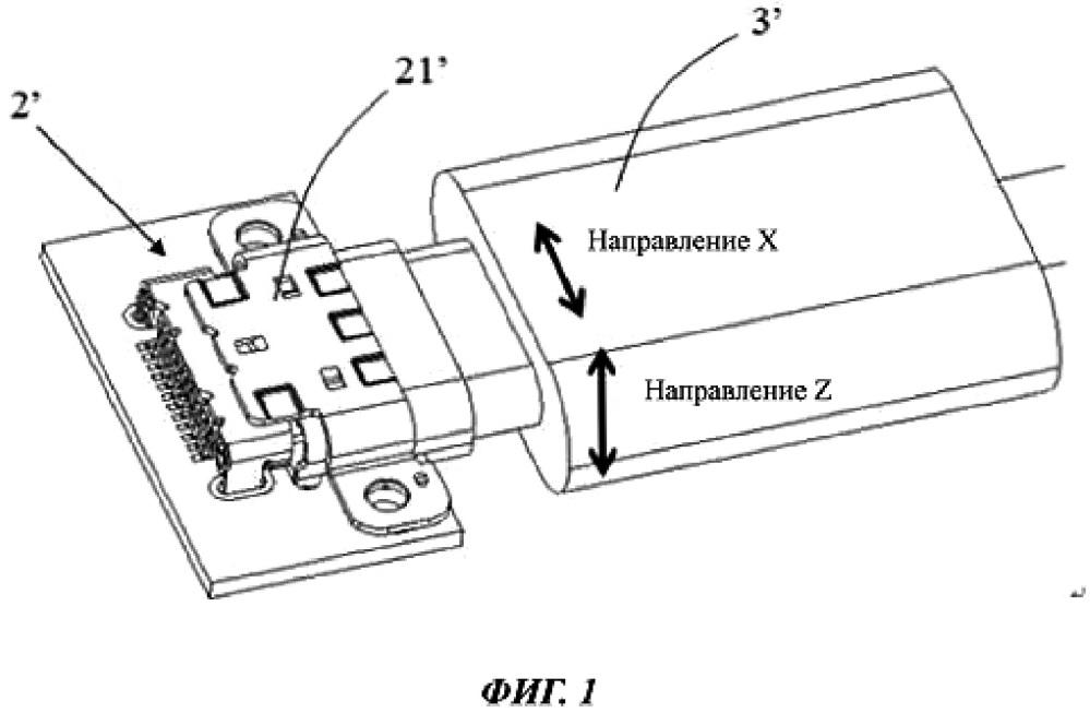 Гнездовой разъем usb и электронное устройство, снабженное таким разъемом