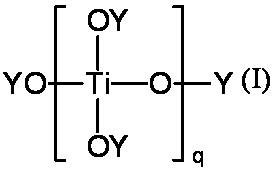 Способ получения сложных эфиров карбоновых кислот в присутствии титансодержащего катализатора