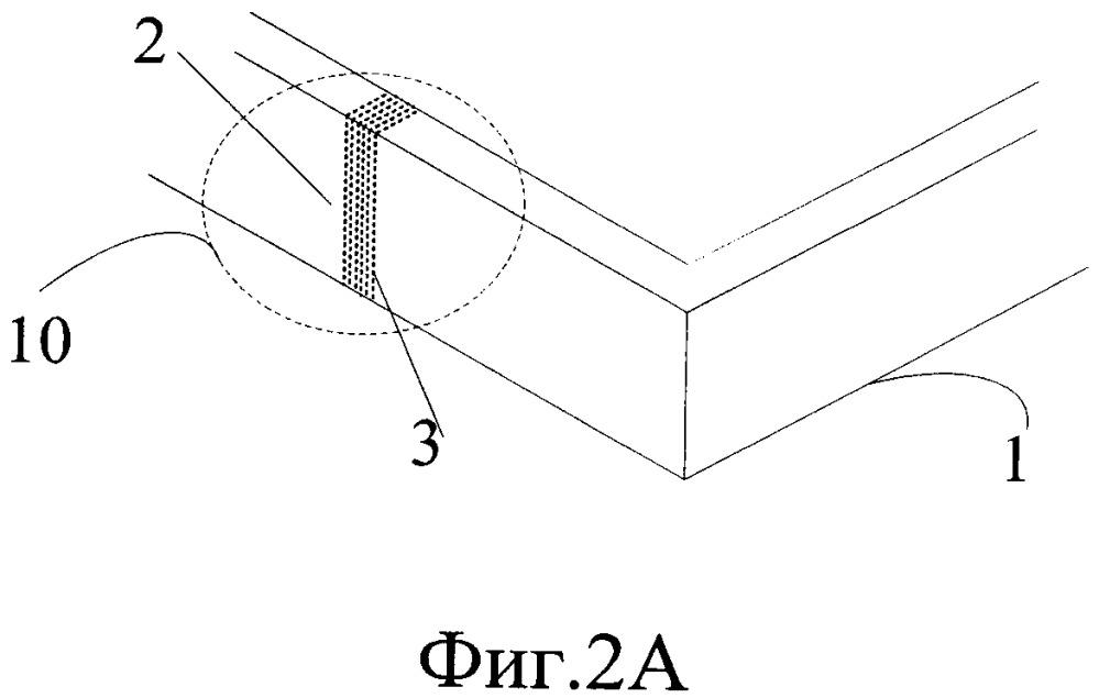 Электронное устройство связи в металлическом корпусе и способ его изготовления