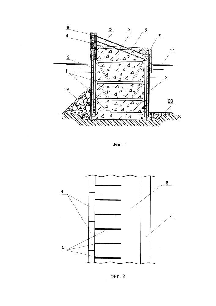 Способ строительства портового гидротехнического сооружения