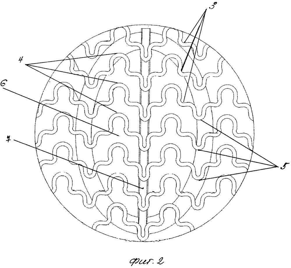 Элемент наполнителя для насадочных колонн (варианты)
