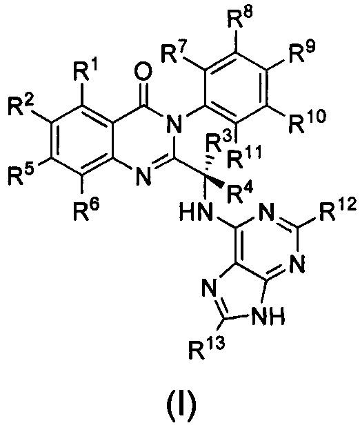 Дейтерированные соединения хиназолинона и содержащие их фармацевтические композиции