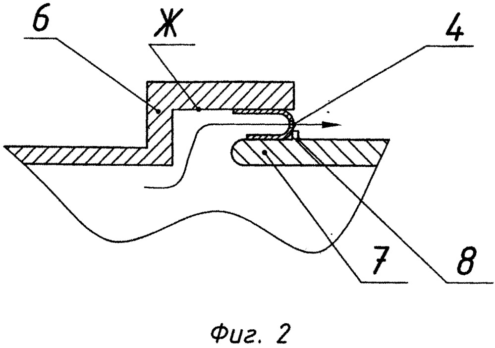 Уплотнительное металлическое кольцо для радиальных уплотнительных устройств