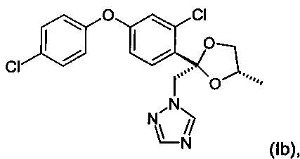 Композиция стереоизомеров дифеноконазола с пониженной фитотоксичностью