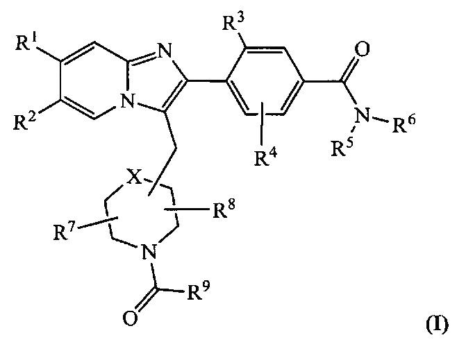 Соединения имидазопиридина, полезные при лечении состояния, связанного с активностью p2x3 и/или p2x2/3
