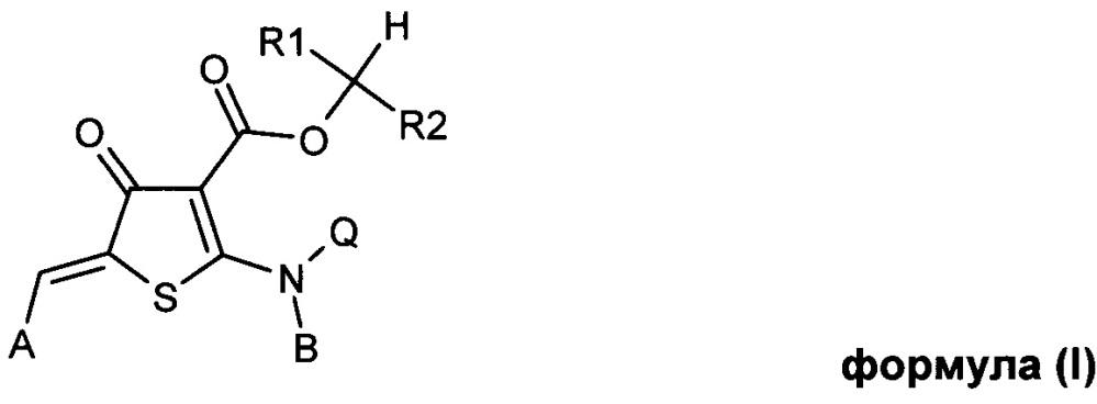 Замещенные 2-метилиден-5-(фениламино)-2,3-дигидротиофен-3-оны для лечения лейкозов с транслокациями mll-гена и других онкологических заболеваний