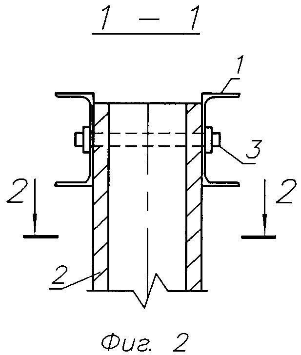 Решетчатая конструкция