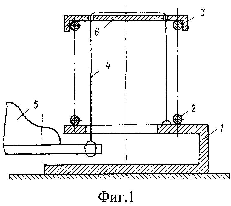 Виброизолятор кочетова подвесного типа