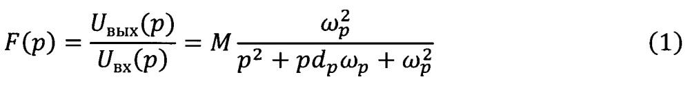 Arc-фильтр нижних частот с независимой настройкой основных параметров