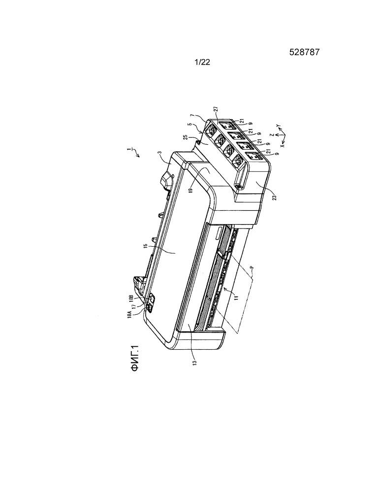Контейнер для хранения жидкости и жидкоструйное устройство