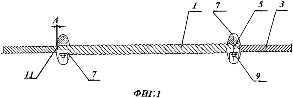 Спиральный зажим