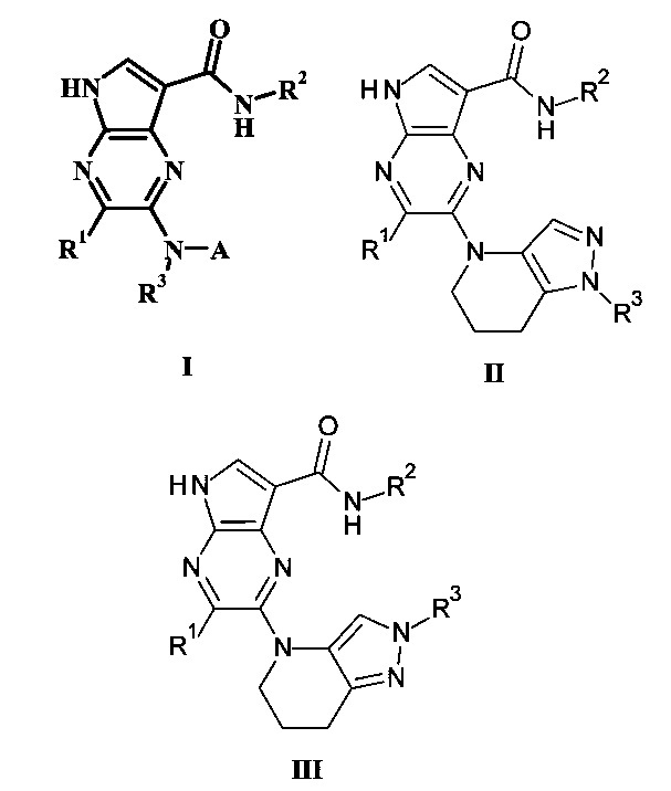 Пирроло[2,3-в]пиразины в качестве ингибиторов syk