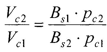 Магнитопровод трансформатора (варианты)