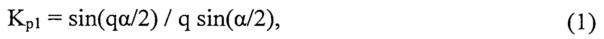 Трёхфазный инвертор, состоящий из двух однофазных