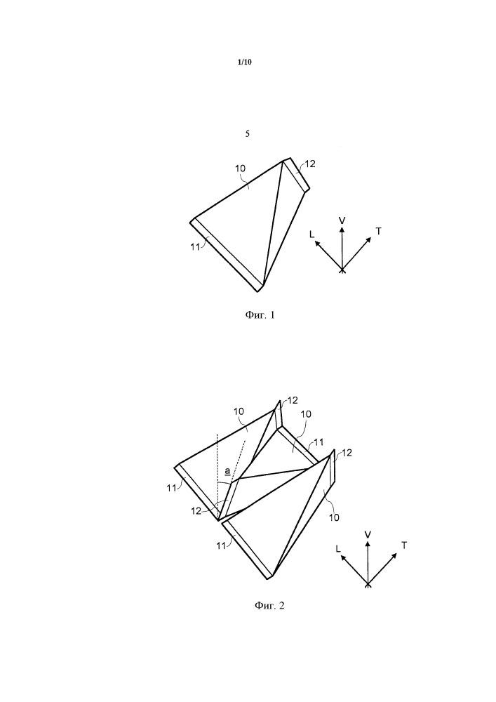 Устройство, способ, контейнер и упаковка для упаковывания продуктов тетраэдрической формы
