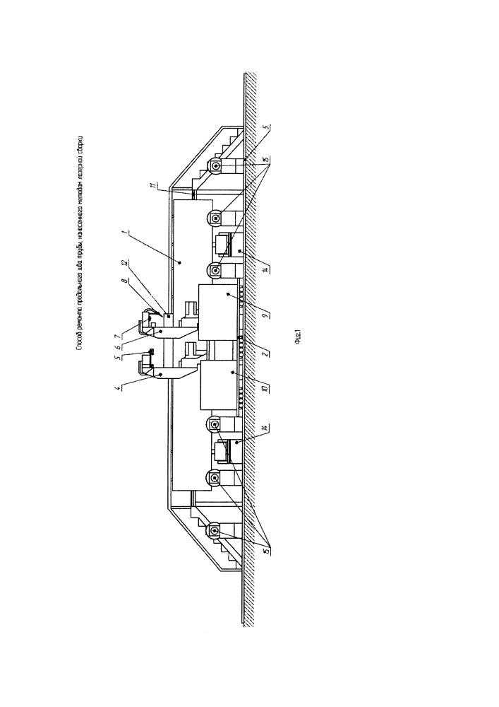 Способ ремонта продольного шва трубы, нанесенного методом лазерной сварки