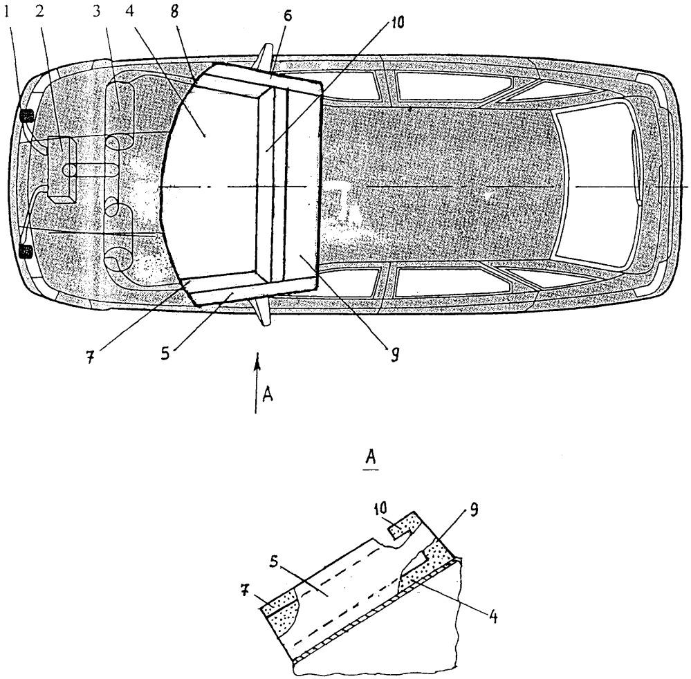Устройство для защиты пешехода при лобовом столкновении с автомобилем
