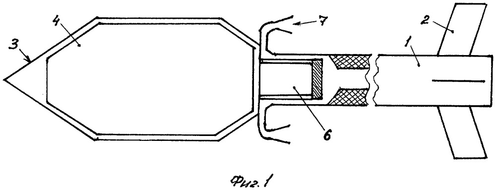 Граната для гранатомёта бокового поражения