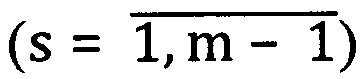 Арифметическое устройство по модулю м