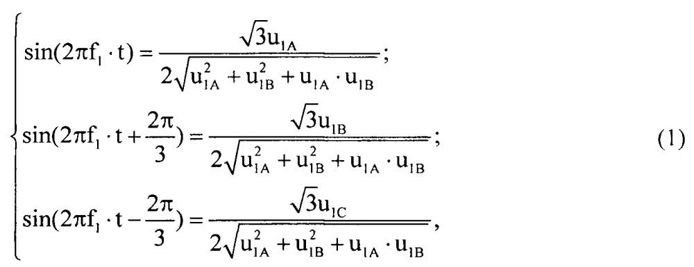 Устройство компенсации высших гармоник и рекуперации энергии в сеть, адаптированное к электроприводу переменного тока
