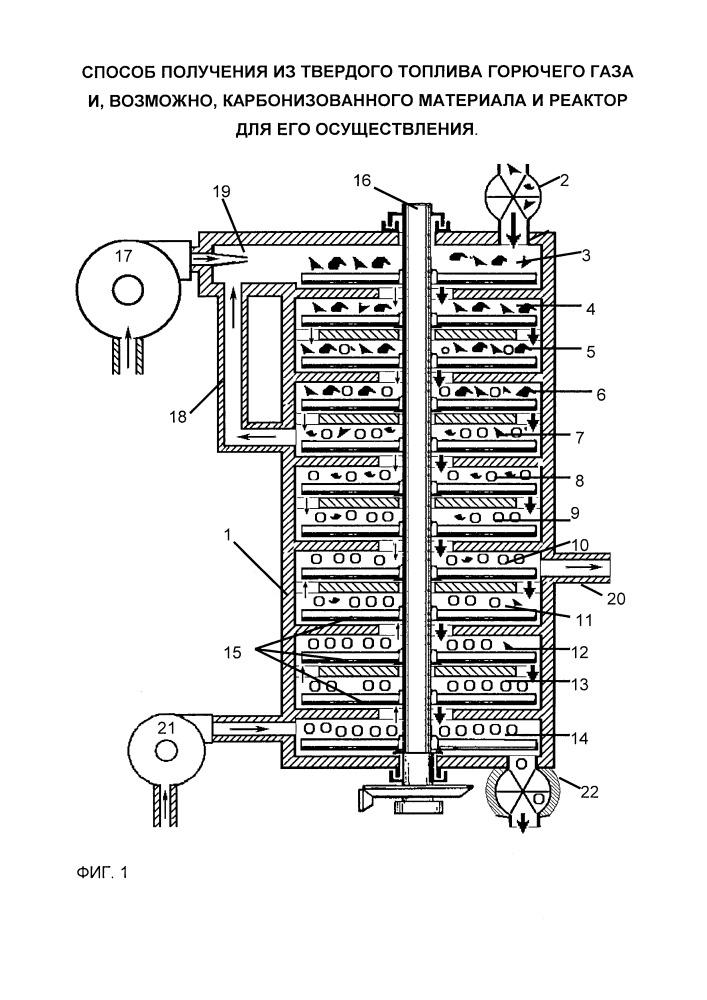 Способ получения из твердого топлива горючего газа и реактор для его осуществления