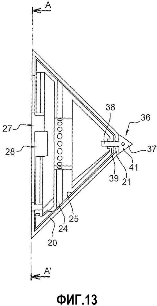Капот турбинного двигателя, способный накрывать конус вентилятора