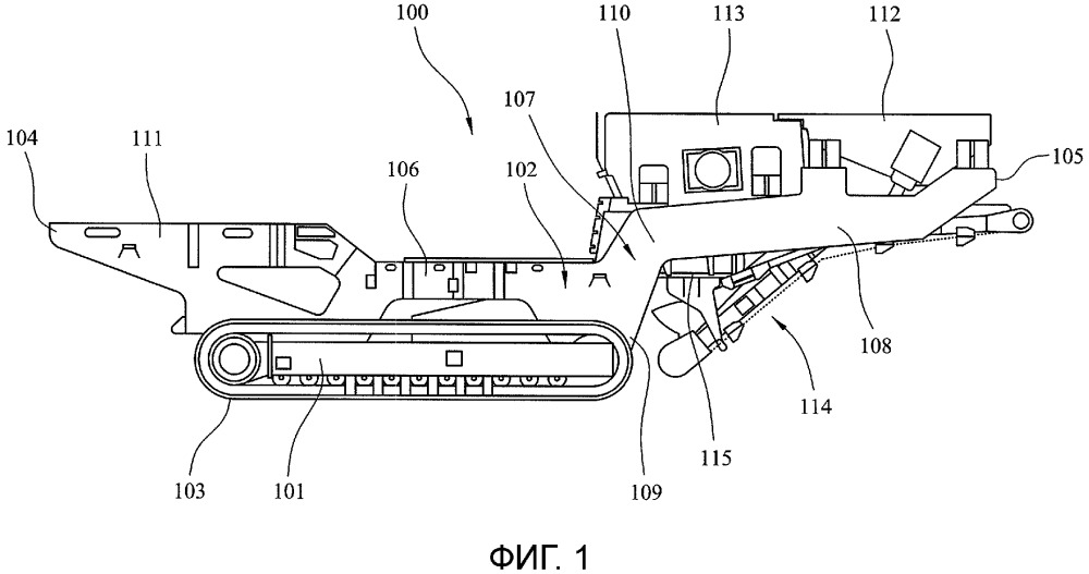 Главная рама для передвижного устройства обработки насыпного материала