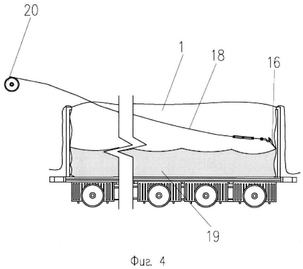 Гибкий вкладыш для перевозки сыпучих грузов в железнодорожных полувагонах и способ разгрузки полувагона с сыпучим грузом, размещенным в гибком вкладыше